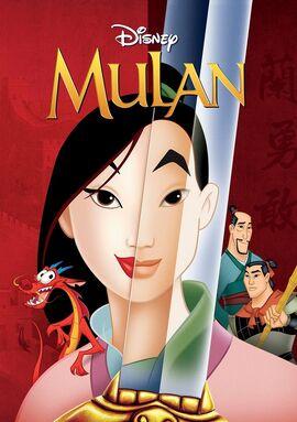 Mulan - Pôster Nacional