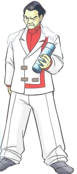 Professor Foreman Takeda