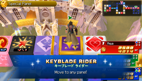 File:Command Board Keyblade Rider KHBBS.png