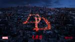 Daredevil Promo