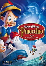 Pinocchio jp dvd 2009-2