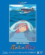 Ponyo Special Edition BD JP
