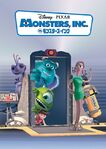 Monsters Inc Japanese Promo Poster