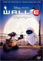 WALL-E DVD Japan