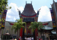 The Great Movie Ride 1