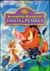 Around the World with Timon and Pumbaa 2005 AUS DVD