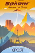 Epcot-experience-attraction-poster-soarin-1