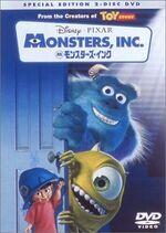 Monsters, Inc. DVD Japan