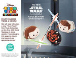 Star Wars The Phantom Menace Tsum Tsum Tuesday US 3