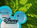 DisneyDigitalBlue2003