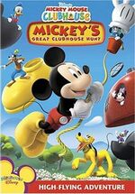 mickey mouse clubhouse mickeys mousekedoer adventure dvd