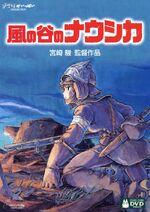 Nausicaa DVD 1
