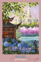 Gardens-of-Imagination-Shanghai-Disneyland