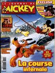 Le journal de mickey 3055