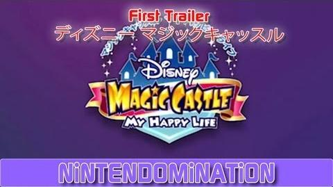 3DS - Disney Magic Castle My Happy Life - First Trailer ディズニー マジックキャッスル