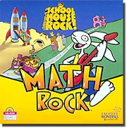 Schoolhouse rock math rock cd rom