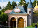 Princess Fairytale Hall
