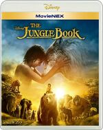 The Jungle Book 2016 MovieNEX