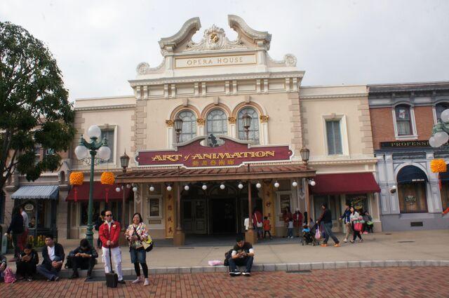 File:Art of Animation Hong Kong Disneyland.jpg