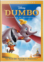 Dumbo 70th Anniversary DVD Brazil