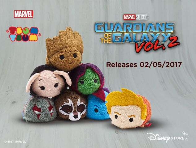 File:Guardians-of-the-Galaxy-Vol-2-TTT-UK-Banner.jpg