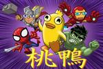 PatitoMomo&Superheroes