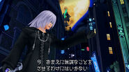KH - Riku in the City