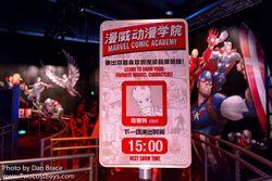 Marvel Comic Academy Shanghai