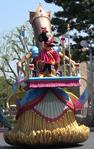 Minnie's Magic Broom