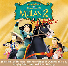Mulan II Soundtrack - album cover