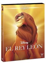 The Lion King DVD Mexico