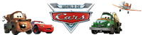 World of Cars Wiki-wordmark