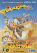 QuackShot JAP cover