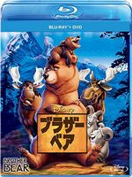 Brother Bear Blu-Ray Japanese