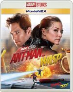 Ant-Man and the Wasp MovieNEX