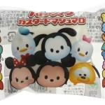 HalloweenCustardMarshmallow Tsum Tsum 1