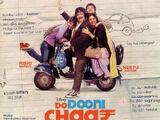 Do Dooni Chaar