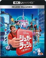 Ralph Breaks the Internet 4K MovieNEX Japan