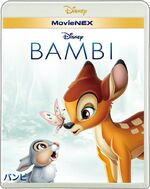 Bambi Japanese MovieNEX