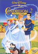 Cinderella II France DVD