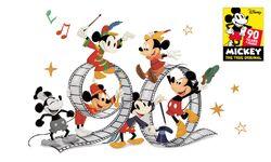 Mickey90 Art