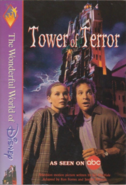 Tower of Terror Book Cover