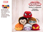 The Ultimate Spider Man Series 2 Tsum Tsum Tuesday UK