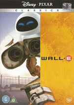 WALL-E Middle East DVD Cover
