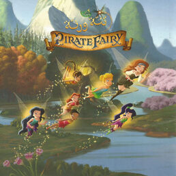Tinkerbell and the Pirate Fairy front wonderful