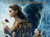 الجميلة والوحش (فيلم ٢٠١٧)