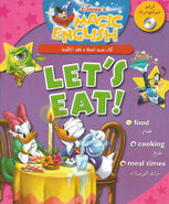 Let's Eat! front cover