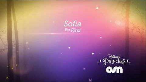 صوفيا الأولى - الآن على قناة أميرات ديزني