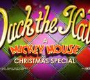 بط في الأروقة: حلقة ميكي ماوس الخاصة بعيد الميلاد