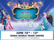 20150524 Disney-on-Ice-2015-Princesses-and-Heroes-org-2